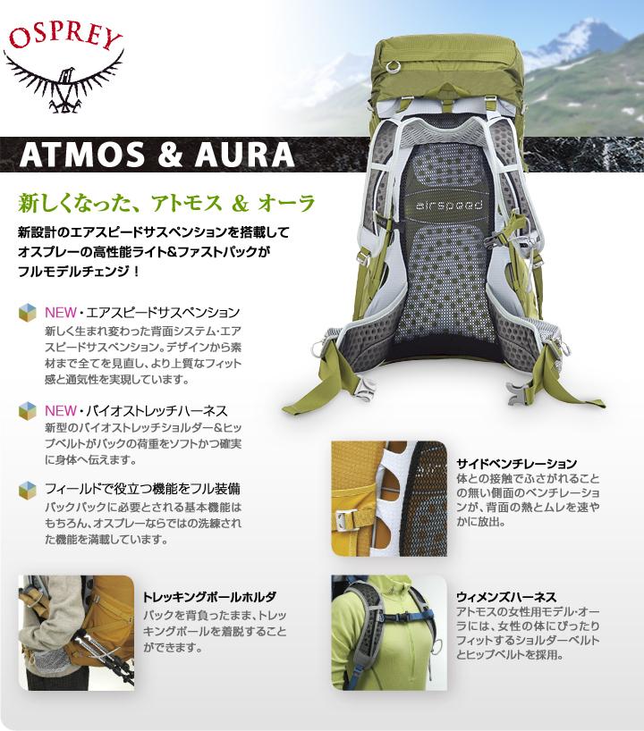 Atmos_aura_img01